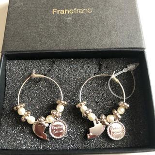 フランフラン(Francfranc)の値下げ❣️Francfranc ピアス シルバー(ピアス)