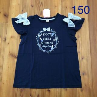 メゾピアノジュニア(mezzo piano junior)のメゾピアノジュニア シェルサークル刺しゅう肩リボンTシャツ 150(Tシャツ/カットソー)