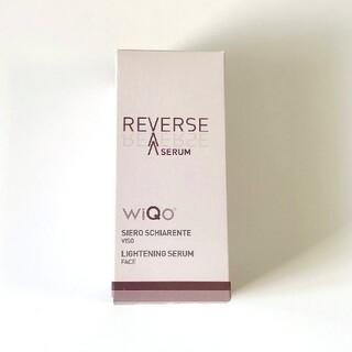wiqo リバースセラム 美容液 20ml