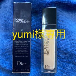 Dior - ディオール スキンフォーエバースキンコレクト コンシーラー 2N