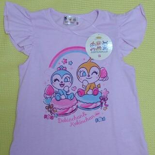 アンパンマン - アンパンマン Tシャツ 110
