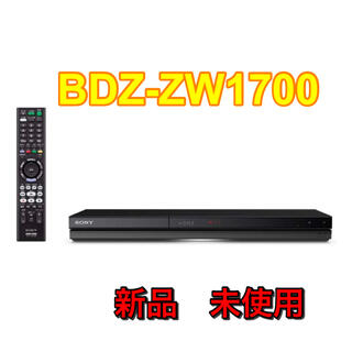 SONY - ソニー 1TB 2チューナー ブルーレイレコーダー BDZ-ZW1700
