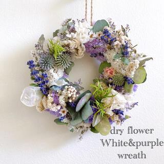 ドライフラワー  夏の藍色 White&purple ふんわり ミニリース(ドライフラワー)