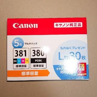 Canon - Canon BCI-381+380/5MP