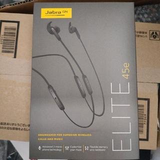 Jabra elite 45e ワイヤレスイヤホン(ヘッドフォン/イヤフォン)