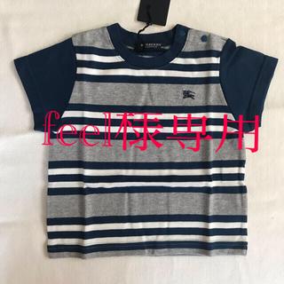 バーバリー(BURBERRY)の[専用]Burberry バーバリーTシャツ×2(Tシャツ)