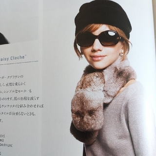 FOXEY - DAISY LIN💞『Lady D』ミスリンご愛用サングラス🕶️