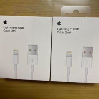 Apple - 新品iphone純正ライトニングケーブル2m*2本セット箱付き