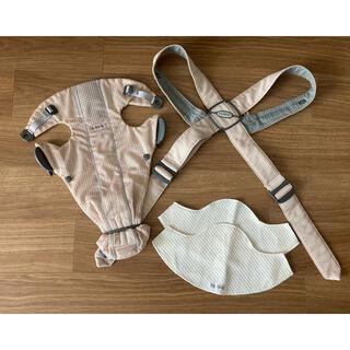ベビービョルン(BABYBJORN)のベビービョルン MINI 抱っこ紐 スタイ2枚新品未使用(抱っこひも/おんぶひも)