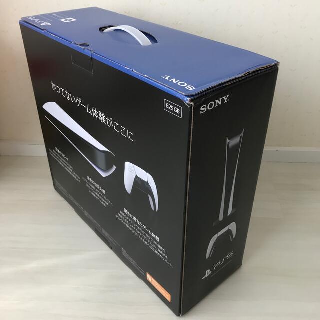 SONY PlayStation5 CFI-1000B01  エンタメ/ホビーのゲームソフト/ゲーム機本体(家庭用ゲーム機本体)の商品写真
