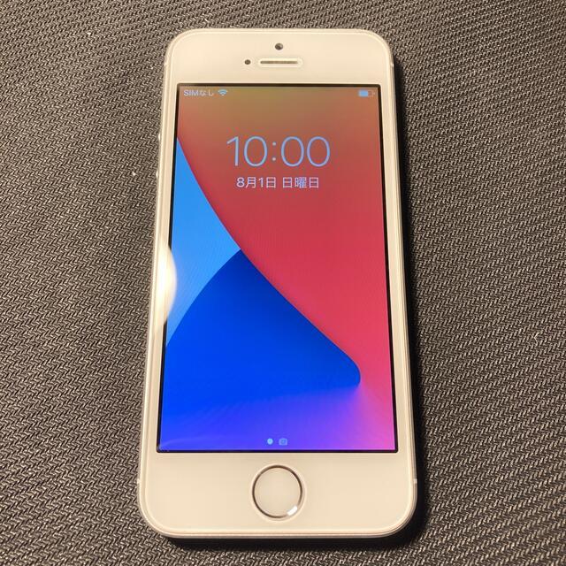 Apple(アップル)のiPhoneSE 32GB シルバー SIMフリー スマホ/家電/カメラのスマートフォン/携帯電話(スマートフォン本体)の商品写真