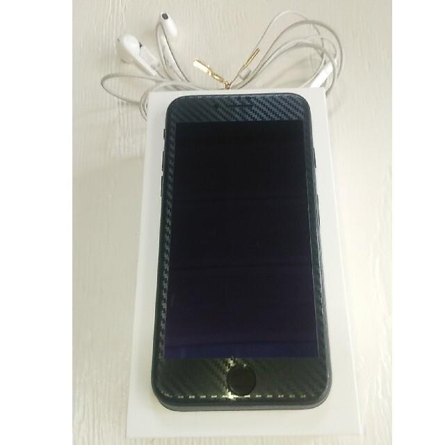 iPhone(アイフォーン)の😎iPhone7 128GBブラック😃箱、ヘッドホン付き😁元値77980円 スマホ/家電/カメラのスマートフォン/携帯電話(スマートフォン本体)の商品写真