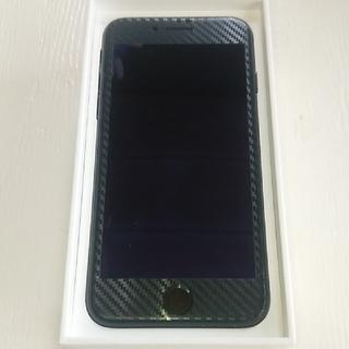 iPhone - 😎iPhone7 128GBブラック😃箱、ヘッドホン付き😁元値77980円