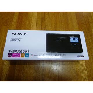SONY - SONY XDR-56TV ワンセグTV音声/FMステレオ(ワイド)AMラジオ