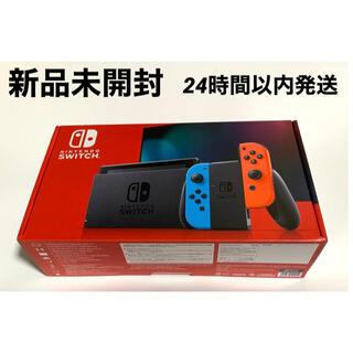 任天堂 - ニンテンドースイッチ Nintendo Switch 本体 JOY-CON