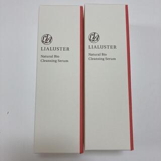 リアラスター ナチュラルビオクレンジングセラム 2本セット 110g×2