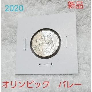 東京2020オリンピック  バレーボール