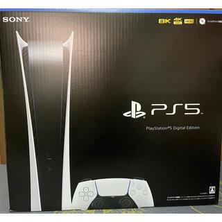 SONY - 【新品】PlayStation5 デジタルエディション 【未開封】
