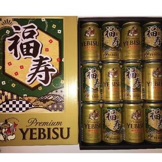サッポロ - ヱビスビール缶セット 350ml×12