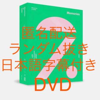 BTS MEMORIES 2020 DVD 日本語字幕付き