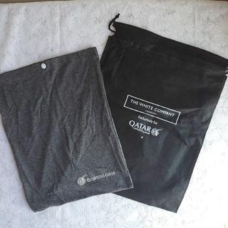 カタール航空ビジネスクラス パジャマの袋のみ2種類(旅行用品)
