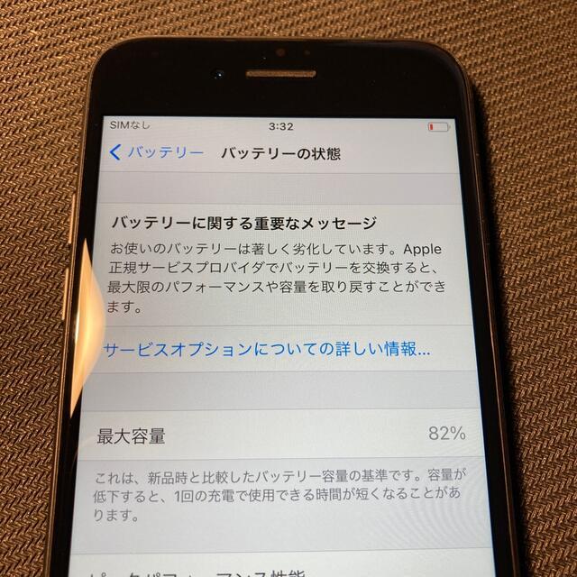 Apple(アップル)の【ジャンク品】iPhone7 32GB ブラック SIMフリー スマホ/家電/カメラのスマートフォン/携帯電話(スマートフォン本体)の商品写真