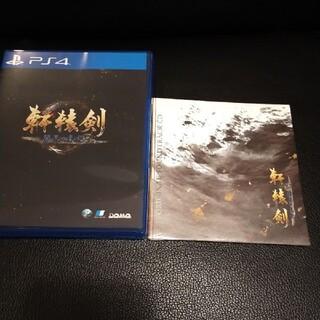 PlayStation4 - 軒轅剣 PS4