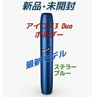 IQOS - ◆新品・未開封◆アイコス3 デュオ ホルダー ステラーブルー