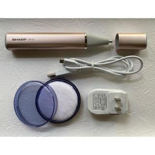 シャープ(SHARP)のシャープ 超音波ウォッシャー UW-S2(その他)