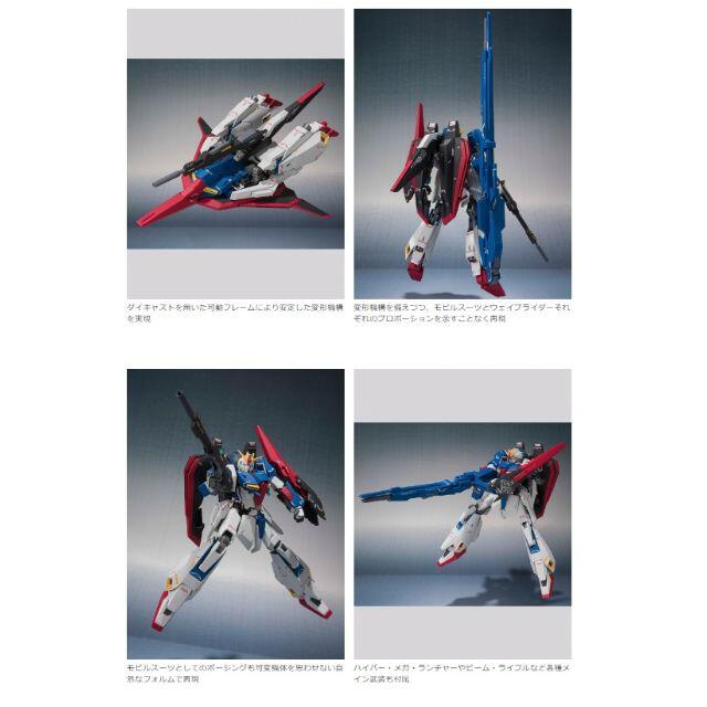 BANDAI(バンダイ)の新品 METAL ROBOT魂(Ka signature) Ζガンダム エンタメ/ホビーのおもちゃ/ぬいぐるみ(模型/プラモデル)の商品写真