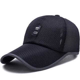 メッシュキャップ 帽子 黒野球帽 運動帽メンズ帽子新品キャップ