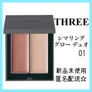 THREE - THREE シマリング グロー デュオ 01   6.8g