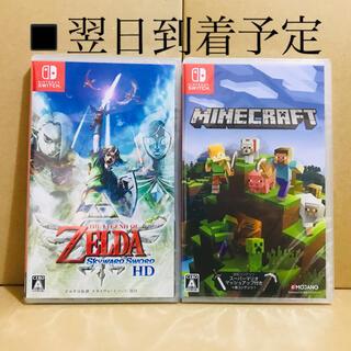 ニンテンドースイッチ(Nintendo Switch)の2台 ●ゼルダの伝説 スカイウォードソード HD ●マインクラフト(家庭用ゲームソフト)