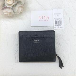 NINA RICCI - ニナリッチ ヴィーナス⭐️二つ折りファスナー リボン財布