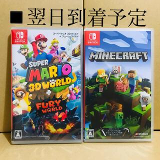 ニンテンドースイッチ(Nintendo Switch)の2台 ●スーパーマリオ 3Dワールド ●マインクラフト(家庭用ゲームソフト)