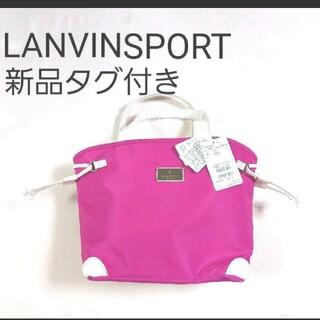 ランバン(LANVIN)の新品タグ付き ランバンスポール LANVINSPORT  カートバッグ(バッグ)