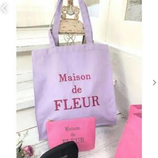Maison de FLEUR - メゾンドフルール ビッグトートバッグ