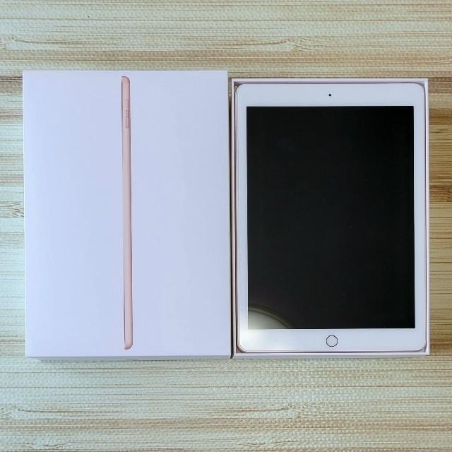 Apple(アップル)のコジミコ様専用 Apple iPad 第6世代 32GB WiFiモデル スマホ/家電/カメラのPC/タブレット(タブレット)の商品写真