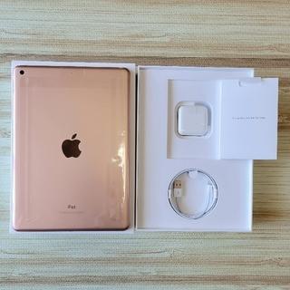 Apple - Apple iPad 第6世代 32GB WiFiモデル ゴールド タブレット