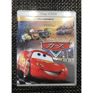 カーズ  Blu-ray 新品未使用 ブルーレイ