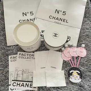 CHANEL - 【新品】シャネル ザ  シャワー ジェル バケット N°5 ザ バス タブレット