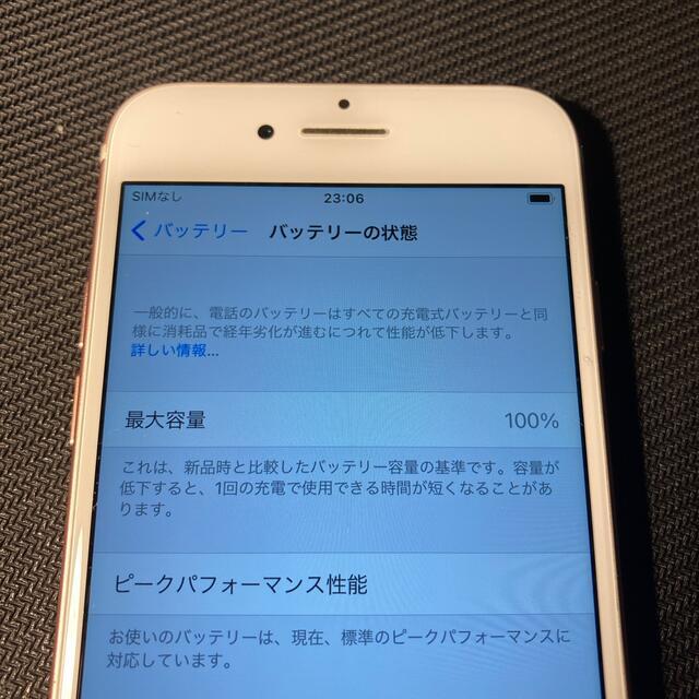 Apple(アップル)のiPhone7 128GB ローズゴールド SIMフリー スマホ/家電/カメラのスマートフォン/携帯電話(スマートフォン本体)の商品写真