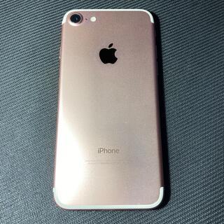 Apple - iPhone7 128GB ローズゴールド SIMフリー