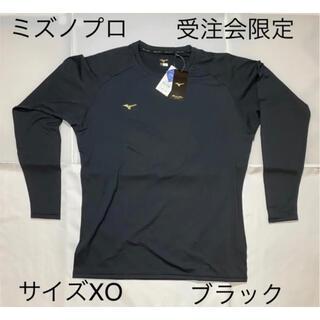 MIZUNO - 【ミズノプロ】展示会限定品 Tシャツ(長袖) ブラック サイズXO