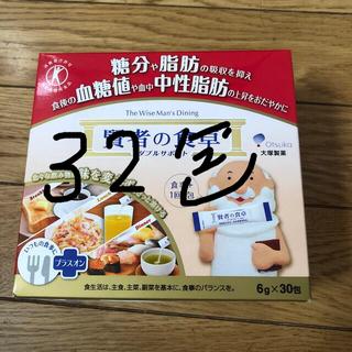 オオツカセイヤク(大塚製薬)の賢者の食卓6g×32包(ダイエット食品)