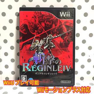 Wii - Wii 斬撃のレギンレイヴ