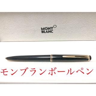 モンブラン(MONTBLANC)の(美品)MONTBLANKモンブランボールペンNO28(ペン/マーカー)