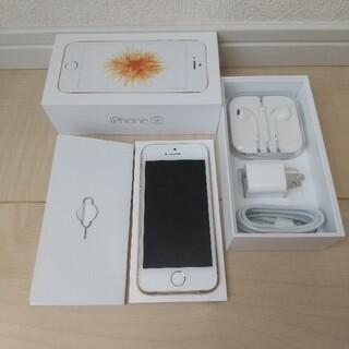 iPhone - iPhone SE SIMフリー ローズゴールド 32GB