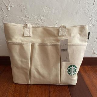 Starbucks Coffee - スターバックス 2021 トートバッグ