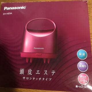 Panasonic - パナソニック 頭皮エステ サロンタッチタイプ